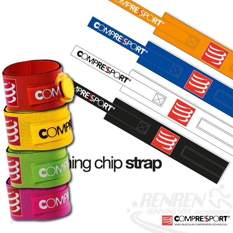 COMPRESSPORT 瑞士三鐵品牌 腳踝晶片帶 三鐵用 計時晶片綁腿帶 鐵人三項 Timing Chip Strap(共七色)