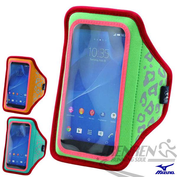 MIZUNO美津濃  手臂套 5.5吋手機手臂包(綠) 輕量 易觸控 2014新款