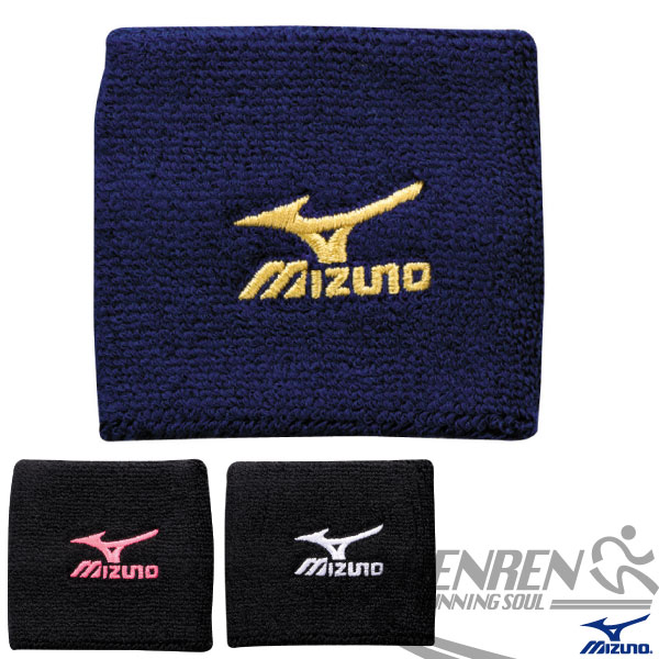 MIZUNO 美津濃 毛巾布護腕(深藍*黃/一雙入) 彈性吸汗