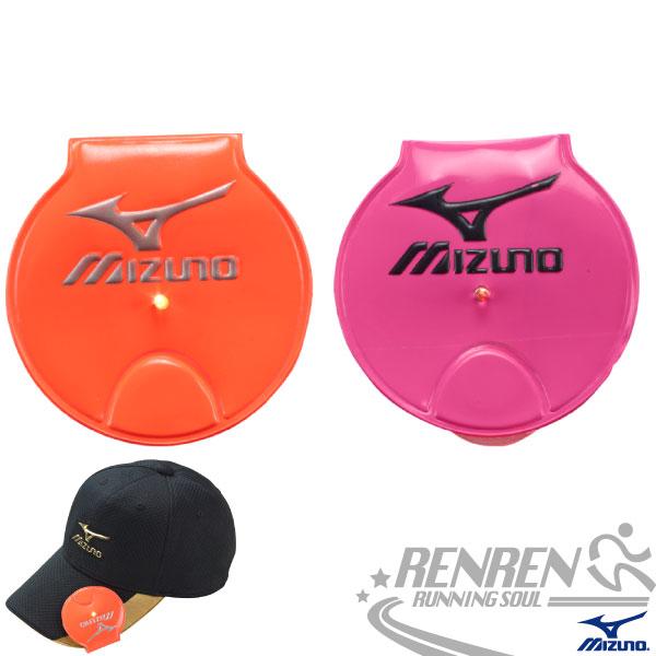 MIZUNO 美津濃 LED燈 安全磁扣夾組合包(橘+桃紅2入裝) 2015年運動 跑趴必備