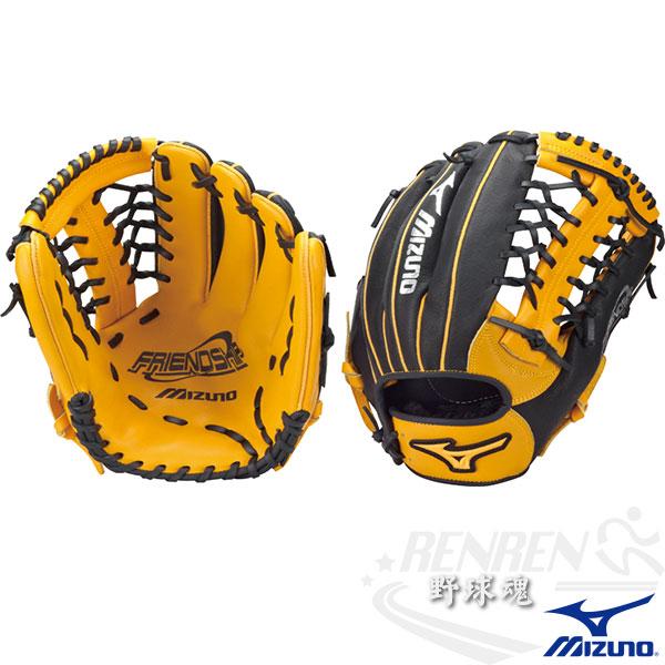 MIZUNO 美津濃 壘球手套FRIEND SHIP 外野手用 1ATGS40960