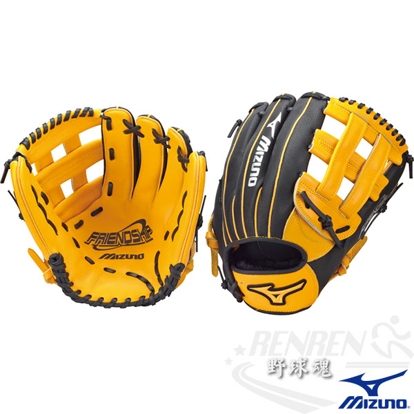 MIZUNO 美津濃 壘球手套FRIEND SHIP 外野手用 1ATGS40970