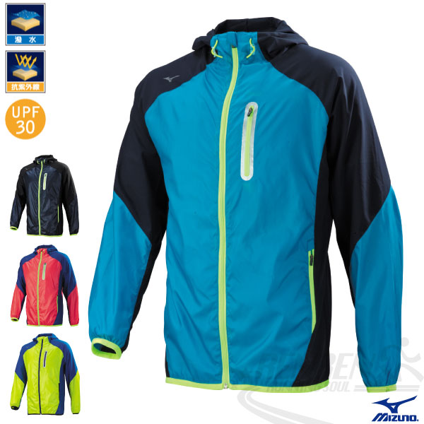 MIZUNO 美津濃 男輕量路跑風衣 防風夾克(天藍*深丈青) 反光燙印 防潑水 抗UV 2014新款