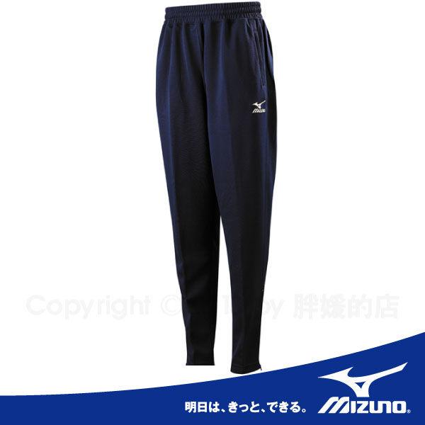 MIZUNO美津濃 針織運動長褲(深藍XXL)