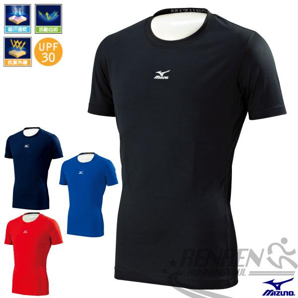 MIZUNO美津濃 運動短袖緊身衣(黑) 緊身短袖T恤 抗UV快乾彈性佳 各類運動適用