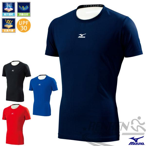MIZUNO美津濃 運動短袖緊身衣(丈青) 緊身短袖T恤抗UV快乾彈性佳 各類運動適用