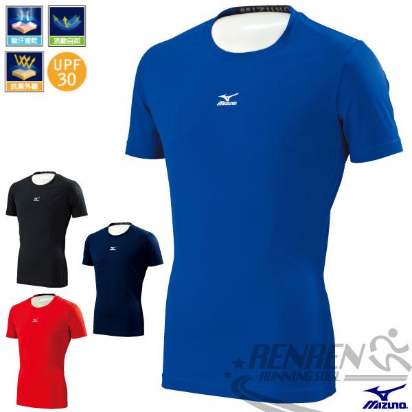 MIZUNO美津濃 運動短袖緊身衣(中華深藍) 緊身短袖T恤抗UV快乾彈性佳 各類運動適用