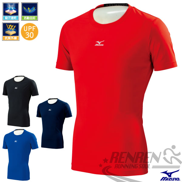 MIZUNO美津濃 運動短袖緊身衣(紅) 緊身短袖T恤 抗UV 快乾 彈性佳 各類運動