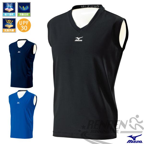 MIZUNO美津濃 運動無袖緊身衣(黑) 緊身背心 排汗抗UV彈性佳 各類運動適用