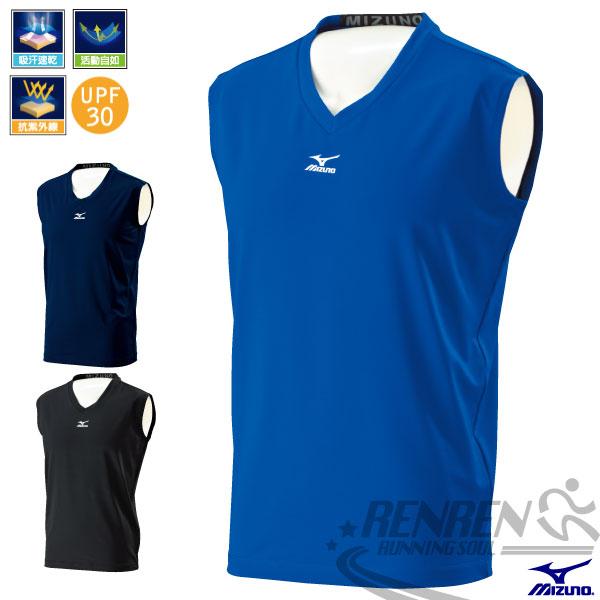 MIZUNO美津濃 運動無袖緊身衣(中華深藍) 緊身背心 排汗抗UV彈性佳 各類運動適用