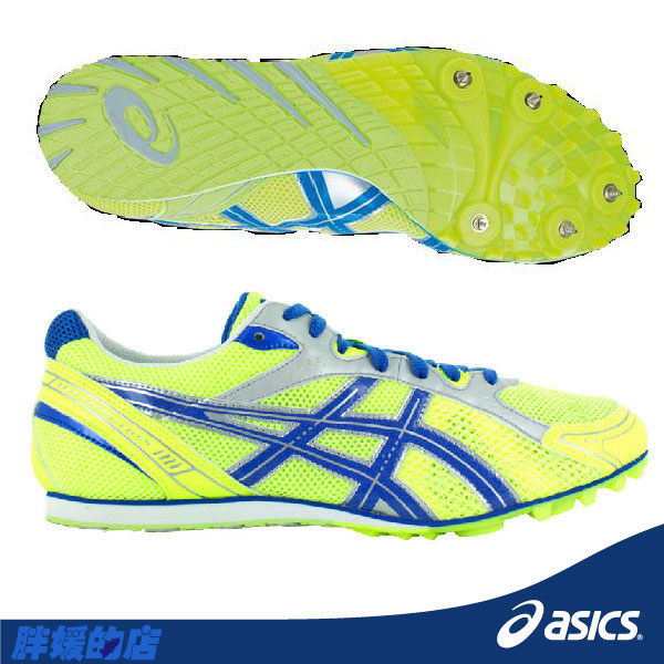 ASICS亞瑟士-HYPER LD ES 男女通用田徑釘鞋(螢光黃),障礙賽/800-1000公尺。G209N-0747