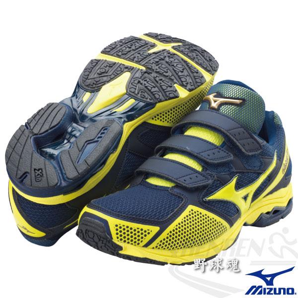 MIZUNO美津濃 棒壘球教練鞋 Global Elite Run (藍*黃/29cm) 魔鬼氈免綁鞋帶