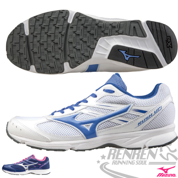 MIZUNO美津濃 馬拉松入門款RUSH UP 女路跑鞋(白*藍) 輕量慢跑鞋 學生運動鞋