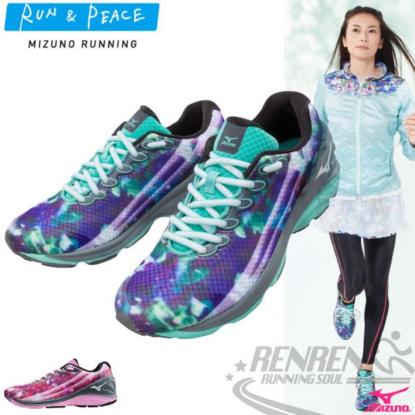 MIZUNO 美津濃 PRIMA CANTABILE 2 女慢跑鞋(綠彩花瓣) 慢跑健走適用 柴崎幸代言