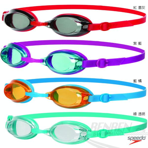 SPEEDO 兒童泳鏡Jet(綠*透明/紫*藍/藍*橘三色)。SD809298