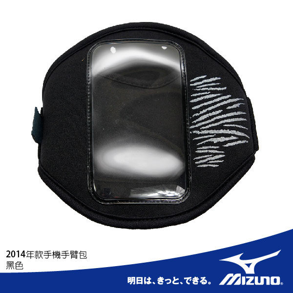 MIZUNO美津濃 2014款輕量手機手臂包(黑)。D2TY400209