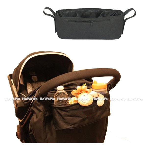 推車掛袋 嬰兒推車收納袋 推車置物袋 SS0663