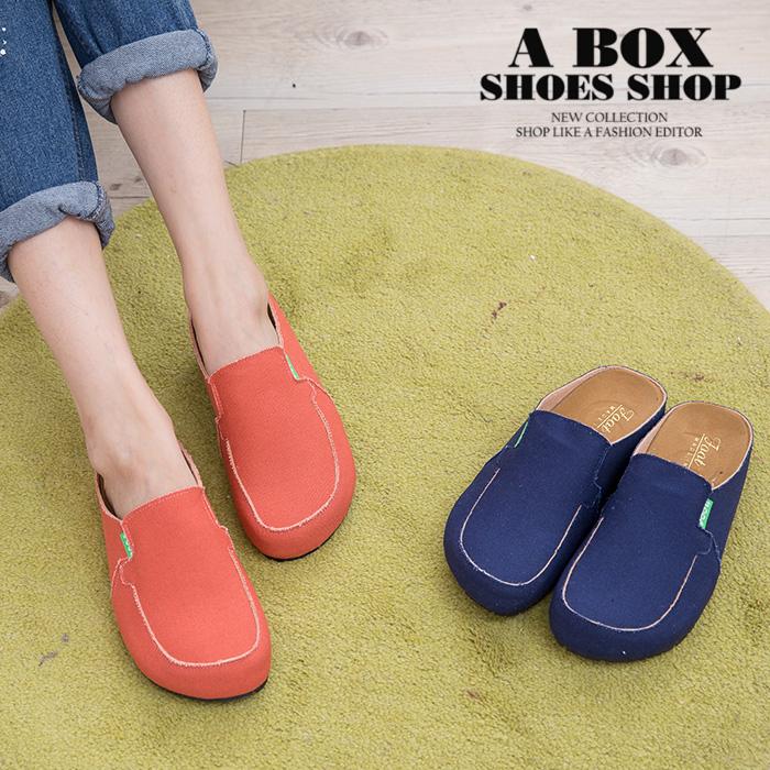格子舖*【AW340】MIT台灣製 經典時尚帆布 飽和色系 3CM厚底休閒半包鞋 拖鞋 2色