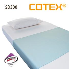 ★衛立兒生活館★COTEX可透舒 SD300吸溼快乾防水中單尿墊(淡綠)