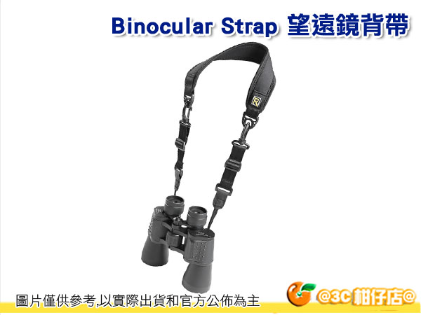 BlackRapid Binocular Strap 望遠鏡背帶 RAS2C-1AO 免運費 公司貨