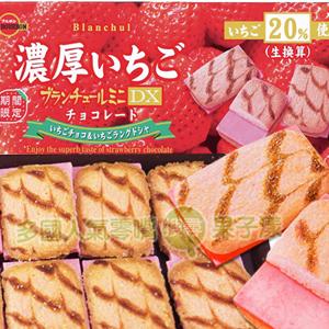 日本BOURBON 北日本 濃厚草莓巧克力夾心脆餅  [JP413]