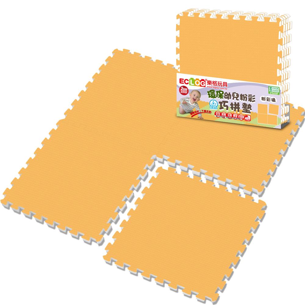 LOG 樂格玩具 環保PE棉粉彩巧拼墊-波斯橘