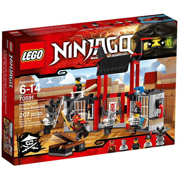 【LEGO 樂高積木】Ninjago 忍者系列 - 忍者監獄突圍 LT-70591