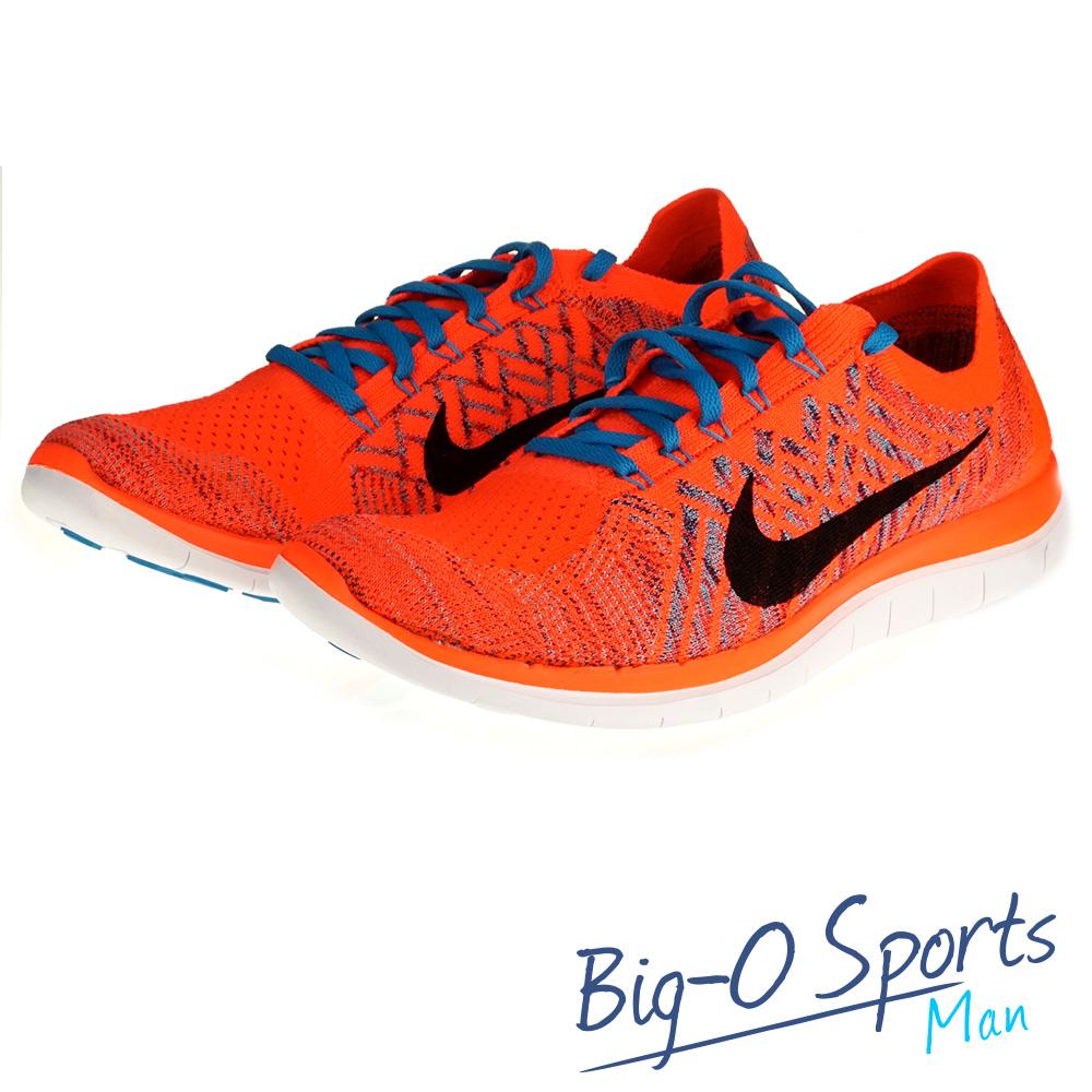 特價促銷款 NIKE 耐吉 NIKE FREE 4.0 FLYKNIT  復古鞋 男 717075804 Big-O Sports