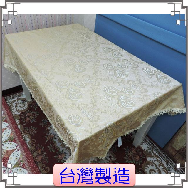 台灣製造桌巾《雍容-金》鄉村風緹花桌布 桌巾 床尾巾 沙發巾 萬用巾 電視櫃蓋布◤彩虹森林◥