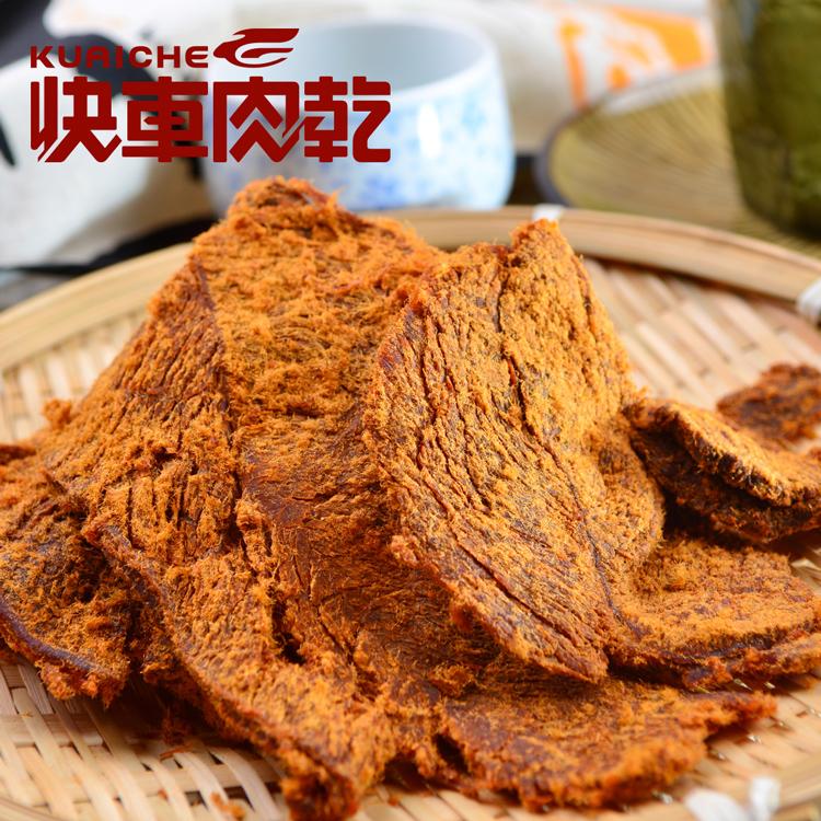 【快車肉乾】B3 烘培不辣牛肉干 ×個人輕巧包 (75g/包)