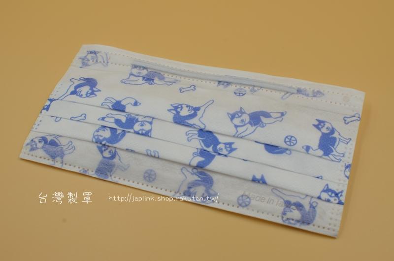 ㊝台灣製罩㊝ 傳統型平面拋棄式口罩-哈士奇狗狗(3片/包)