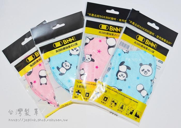 ㊝台灣製罩㊝ 3D型立體拋棄式口罩-精刷版可愛熊貓(3片/包)