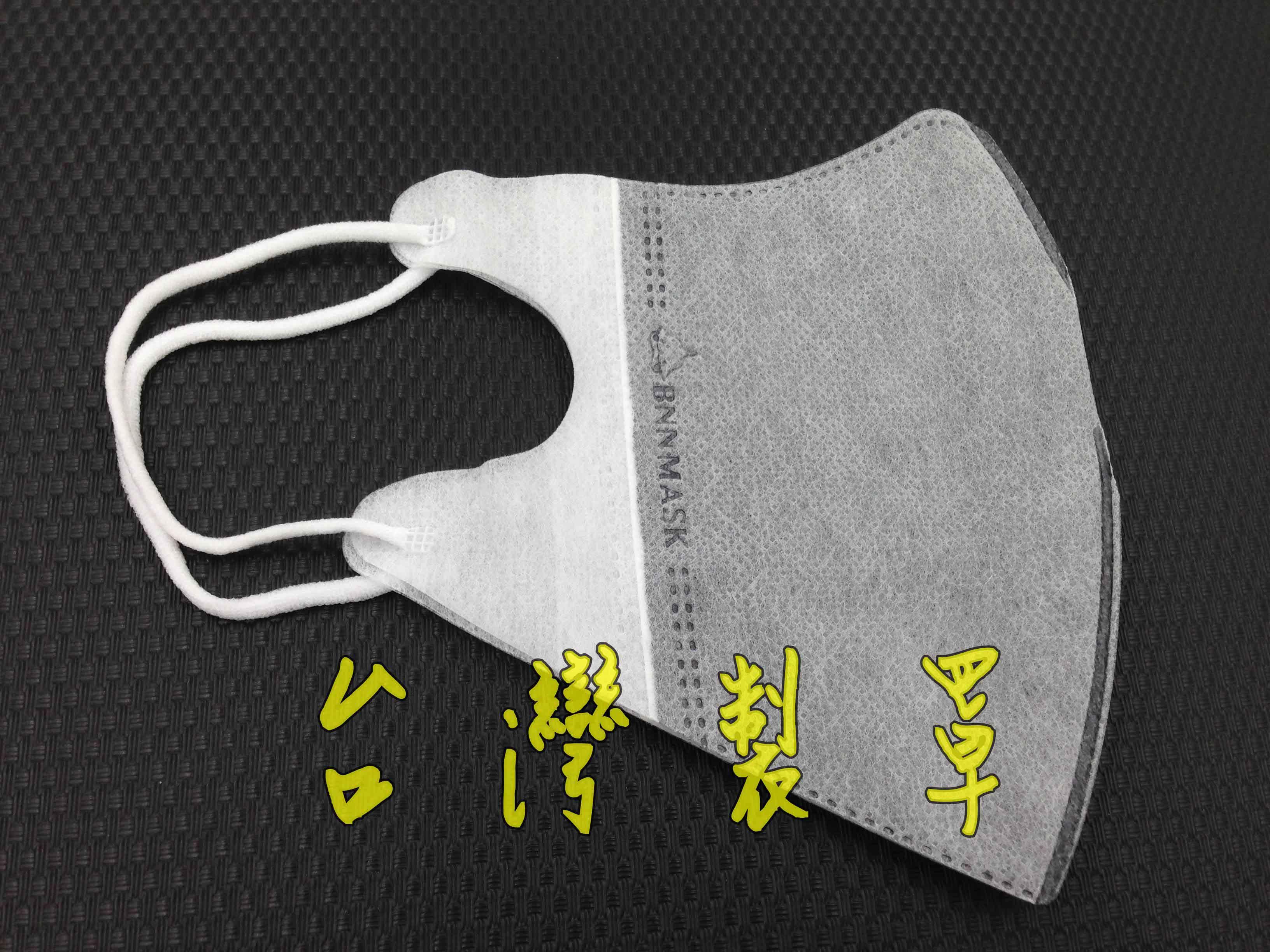 ㊝台灣製罩㊝3D拋棄式立體活性碳口罩(50入/包)(成人/兒童)