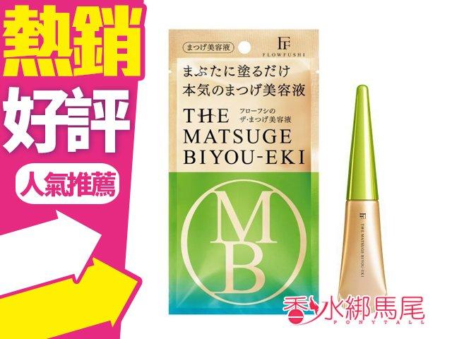 MOTE MASCARA 眼週滋養美容液 THE MATSUGE BIYOU-EKI 5g 眉毛也可使用◐香水綁馬尾◐
