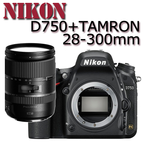 【★送JOVEN 加州200專業攝影相機包】NIKON D750 BODY 單機身 (公司貨) + TAMRON AF 28-300mm F3.5-6.3 Di PZD (公司貨-A010) 登錄NIKON送EN-EL15原廠電池(12/31止)