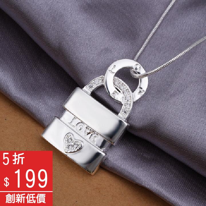 925純銀鎖頭造型鑲鑽吊墜項鍊【Q02YN352】-預購