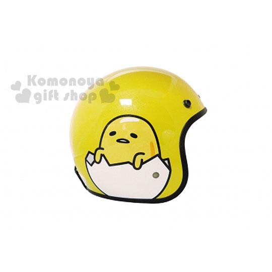 〔小禮堂〕蛋黃哥 復古式安全帽《黃.蛋殼裡》內附前遮片