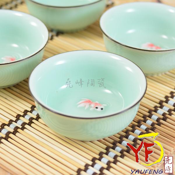 ★堯峰陶瓷★茶具系列 金魚青瓷茶杯 反口杯型 一件入