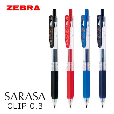 ★店長推薦★ ZEBRA日本斑馬文具 JJH15 SARASA環保鋼珠筆 ( 0.3mm )