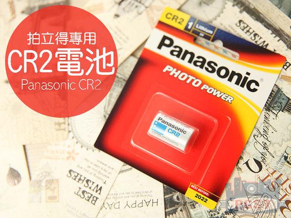 PGS7 富士 拍立得 電池 - 國際牌 CR2 電池