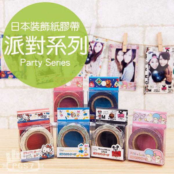 PGS7 日本紙膠帶 - 派對系列 可裝飾 拍立得 空白底片  米奇米妮/唐老鴨黛西/KITTY/美樂蒂/雙子星/玩具總動員