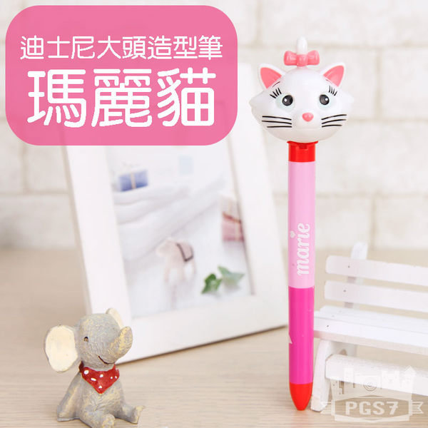 PGS7 日本迪士尼系列商品 - 貓兒歷險記 瑪麗貓 Marie Cat 大頭造型筆 原子筆