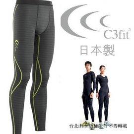C3fit/機能褲/壓縮褲/緊身褲 Performance 日本製 慢跑褲/加壓緊身褲 男款 3F03120-CL 灰黃