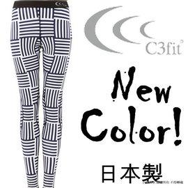 C3fit/機能褲/壓縮褲/緊身褲 Performance 日本製 慢跑褲/內搭褲 女款 3FW03220-BB 規則邊界 限量款