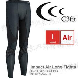 C3fit 路跑/馬拉松/健行/登山 Impact Air 輕量支撐型壓縮褲/慢跑褲/緊身褲 男 3F14127 日本製