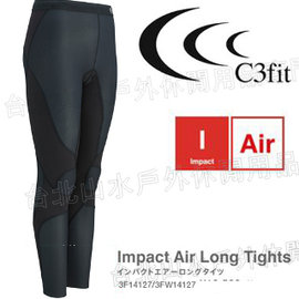 C3fit 路跑/馬拉松/健行/登山 Impact Air 輕量支撐型壓縮褲/慢跑褲/緊身褲 女 3FW14127 日本製