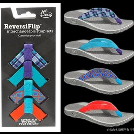 [ Chaco ][ 美國佳扣 ] Reversiflip 女款百變織帶運動涼鞋/夾腳拖 蔚藍海洋合購組