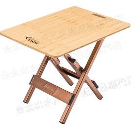 [ Coleman ] 舒適達人竹邊桌/摺疊竹桌 CM3123JM000