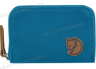 Fjallraven 瑞典北極狐 名片夾/零錢包/票夾/信用卡夾/皮夾 Zip Card Holder 24218-539 湖水藍