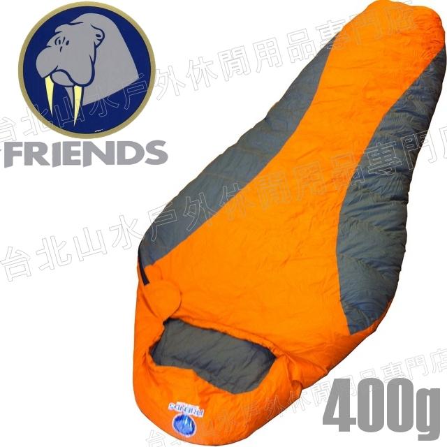 [ Friends ] 羽絨睡袋/露營睡袋/登山睡袋 台灣製 400g 木乃伊型 SF-204 橘